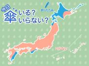 ひと目でわかる傘マップ 11月2日(土)