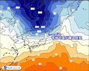 北海道で来週は初雪・初積雪のおそれ 冬タイヤの準備を
