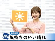 11月2日(金)朝のウェザーニュース・お天気キャスター解説