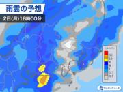 関東は天気下り坂 東京もにわか雨の可能性