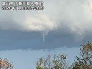 富山県沖に「ろうと雲」 新潟県では竜巻などの突風に注意