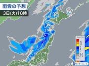 日本海側は夕方から強い雨 夜は北海道で雪に変わる