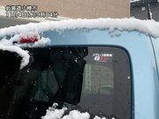 北海道は市街地でも積雪 本州日本海側は雷雨やアラレに注意
