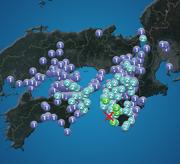 和歌山県で震度3を観測する地震 津波なし