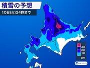 週前半は本格的な雪 北海道は札幌など市街地でも積雪予想