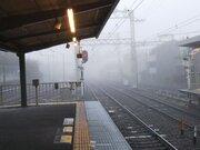 京都や大阪などで濃霧発生 一部鉄道で遅延も