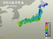 北海道 暦から一日遅れで冬を感じる寒い朝 今季一番の冷え込みに
