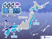 8日(木)帰宅時の天気 九州は遅い時間 強雨に注意