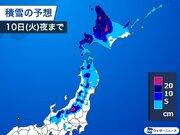 真冬並みの寒気が北海道に 今夜以降は積雪急増に注意