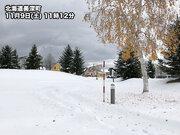 北海道は本格的に積雪 道北では30cm超に