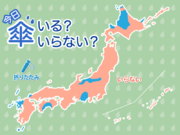 ひと目でわかる傘マップ 11月10日(日)