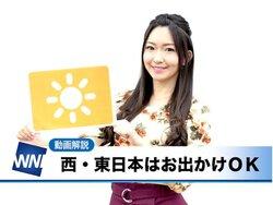 画像:11月11日(日)朝のウェザーニュース・お天気キャスター解説