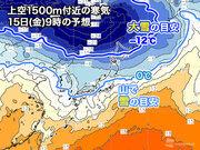 今週後半は冬将軍が到来 札幌や青森でも積雪のおそれ