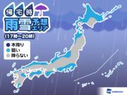 13日(火)帰宅時の天気 関東もにわか雨に注意
