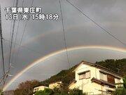東京など関東南部は所々雨 雨雲の隙間で鮮やかな虹が出現