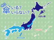 ひと目でわかる傘マップ 11月14日(木)