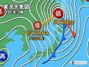 低気圧が急発達 北海道は雪に変わって吹雪に