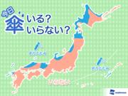 ひと目でわかる傘マップ  11月15日(木)