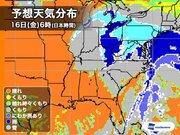 """アメリカ東海岸に""""南岸低気圧"""" ニューヨークも雪の可能性"""