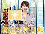 11月16日(土)朝のウェザーニュース・お天気キャスター解説