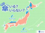 ひと目でわかる傘マップ  11月18日(日)