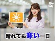 11月20日(水)朝のウェザーニュース・お天気キャスター解説