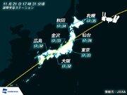 野口聡一さん滞在の国際宇宙ステーション/きぼう 今日17時半頃に日本上空を通過
