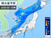 前線が接近 日本海側は天気下り坂