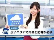 11月22日(木)朝のウェザーニュース・お天気キャスター解説