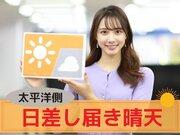 あす11月23日(月)のウェザーニュース お天気キャスター解説