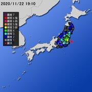 【地震情報(震源・震度に関する情報)】令和2年11月22日19時10分 気象庁発表
