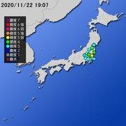 【地震情報(震源・震度に関する情報)】令和2年11月22日19時07分 気象庁発表