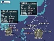 台風28号・29号 最新情報