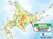 火山情報 雌阿寒岳(北海道)に噴火警報 警戒レベル2に引き上げ