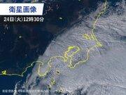 関東は天気も体感も二分 東京など南部は夜までスッキリせず