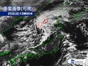 北日本に低気圧が接近 強雨や落雷に注意