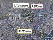 気象庁、本日より虎ノ門での目視観測を開始 大手町からの庁舎移転で