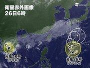 季節外れの二つの台風 徐々に勢力を弱める