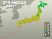 各地で季節外れの陽気 大阪や鹿児島で20℃超を観測