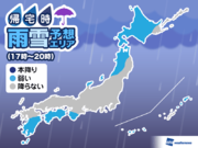 27日(火)帰宅時の天気 前線通過の北日本で傘の出番