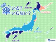 ひと目でわかる傘マップ  11月28日(水)
