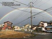 日本海側の各地で「時雨」 雨が止むと虹が現る