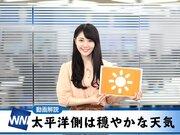 11月29日(木)朝のウェザーニュース・お天気キャスター解説