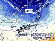 来週末は寒波の襲来で、北陸や山陰の平野部でも積雪か