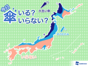 ひと目でわかる傘マップ  11月29日(木)