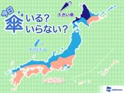 ひと目でわかる傘マップ  11月30日(金)