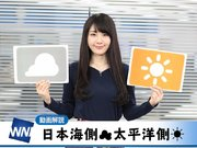 11月30日(金)朝のウェザーニュース・お天気キャスター解説