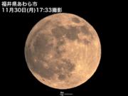 11月最後の夜に満月 ビーバームーン さらに「半影月食」も