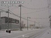 北海道でまとまった雪 今夜は強い雪・積雪増加に注意