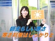 あす12月1日(火)のウェザーニュース お天気キャスター解説